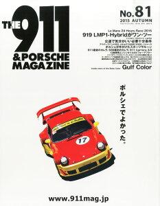 【楽天ブックスならいつでも送料無料】THE 911 & PORSCHE MAGAZINE (ザ 911 ポルシェ マガジン)...