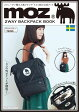 moz 2WAY BACKPACK BOOK ([バラエティ])