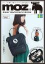 moz 2WAY BACKPACK BOOK ([バラエティ])