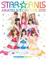 STAR☆ANIS アイカツ!スペシャル LIVE TOUR 2015 SHINING STAR*COMPLETE LIVE BD