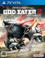 GOD EATER 2 PS Vita版