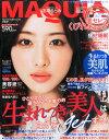 【楽天ブックスならいつでも送料無料】MAQUIA (マキア) 2015年 10月号 [雑誌]