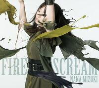 FIRE SCREAM/No Rain,No Rainbow (※ダブルAサイドシングル) (スマートフォンゲーム「戦姫絶唱シンフォギアXD UNLI...