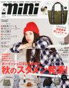 mini (ミニ) 2015年 10月号