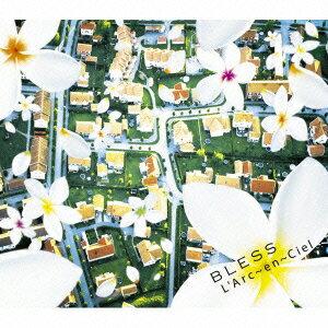 BLESS ラルク 歌詞の意味・解釈