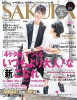 SAKURA (サクラ) 2015年 10月号 [雑誌]