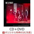 【楽天ブックス限定先着特典】Gifted.(CD+DVD+スマプラ)(缶バッチ(75mm・8種ランダム))