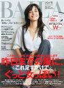 BAILA (バイラ) 2015年 10月号 [雑誌]