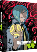 Dimension W 5【Blu-ray】
