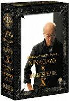 彩の国シェイクスピア・シリーズ NINAGAWA × SHAKESPEARE DVD BOX X (「シンベリン」/「トロイラスとクレシダ」)