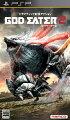 GOD EATER 2 PSP版の画像