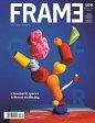 FRAME (S-O #112) [ . ]