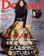 Domani (ドマーニ) 2016年 10月号 [雑誌]