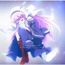 君という神話/Goodbye Seven Seas (初回限定盤 CD+DVD) TVアニメ「神様になった日」オープニング&エンディングソング [ 麻枝准×やなぎなぎ ]