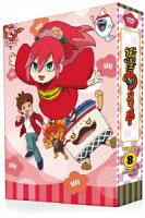 妖怪ウォッチ DVD-BOX8