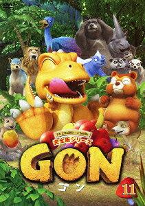 GON-ゴンー 11画像