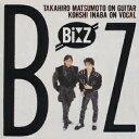 B'z [ B'z ]