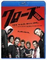 クローズZERO【Blu-ray】