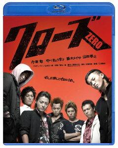 【楽天ブックスならいつでも送料無料】クローズZERO【Blu-ray】 [ 小栗旬 ]