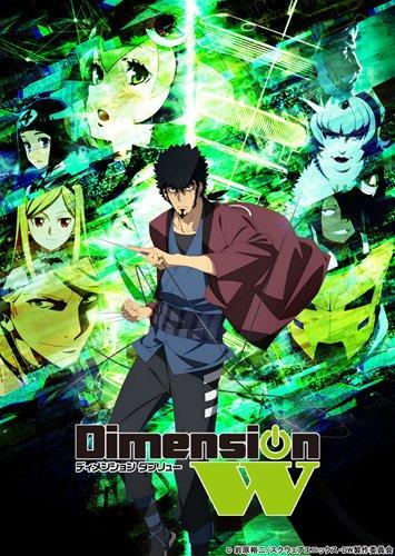 Dimension W 6【Blu-ray】画像