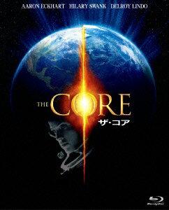 【楽天ブックスならいつでも送料無料】ザ・コア【Blu-ray】