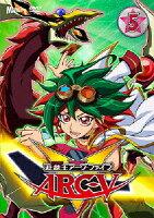 遊☆戯☆王ARC-V TURN5