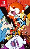 妖怪ウォッチ4++ Nintendo Switch版の画像