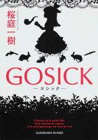 『GOSICK -ゴシックー』の画像