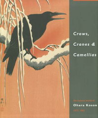【楽天ブックスならいつでも送料無料】Crows, Cranes & Camellias: The Natural World of Ohara...