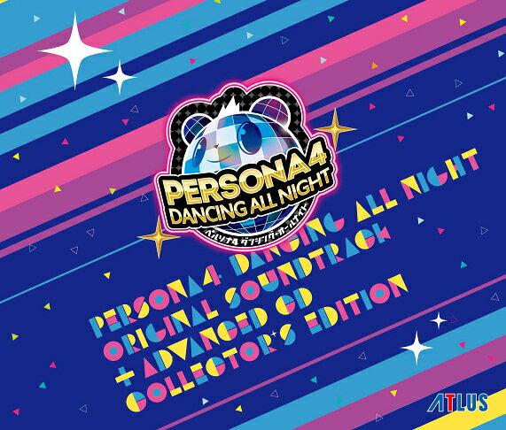 ゲームミュージック, その他 4 -ADVANCED CD COLLECTORS EDITION- ()