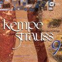 R.シュトラウス:ブルレスケ 家庭交響曲の余録 パンアテネの大祭 [ ルドルフ・ケンペ ]