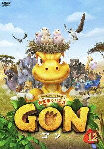 GON-ゴンー 12画像
