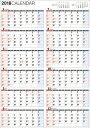 書き込み式1年カレンダー(A2)(2018) ([カレンダー...