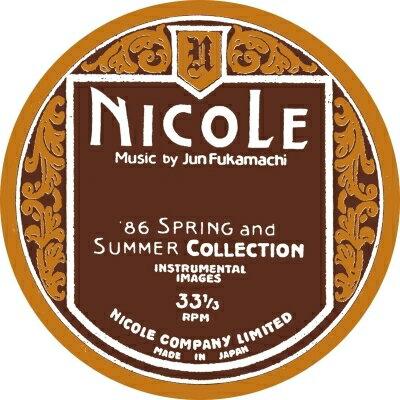 【輸入盤】Nicole (86 Spring And Summer Collection-instrumental Images)画像