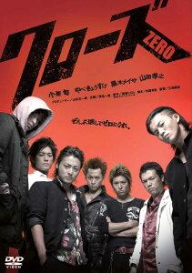 三池 崇史監督の面白い映画ランキングTOP10!おすすめ作品は?