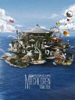 MR.CHILDREN TOUR 2009 終末のコンフィデンスソングス