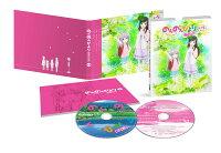 のんのんびより のんすとっぷ 第1巻【Blu-ray】