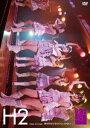 【送料無料】AKB48 ひまわり 2nd stage「夢を死なせるわけにいかない」 [ AKB48 ]