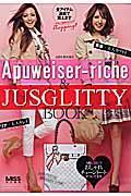 【送料無料】Apuweiser-riche & JUSGLITTY BOOK