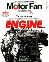 Motor Fan illustrated(Vol.160)