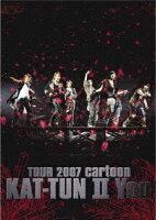 KAT-TUN / TOUR 07 cartoon KAT-TUN 2 You (スタンダード・ジャケット) 【通常版】