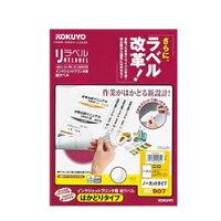 コクヨ インクジェット用 ラベルシール 24面 100枚 KJ-E80948N