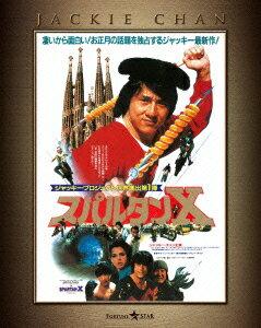 【楽天ブックスならいつでも送料無料】スパルタンX エクストリーム・エディション【Blu-ray】