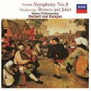 ドヴォルザーク:交響曲第8番 チャイコフスキー:ロメオとジュリエット [ ヘルベルト・フォン・カラヤ
