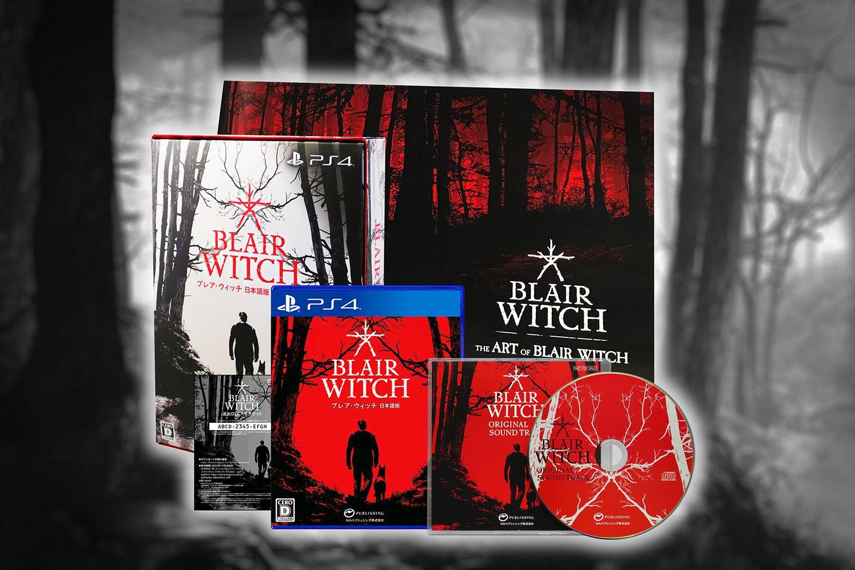 ブレア・ウィッチ 日本語版 初回限定版 PS4版
