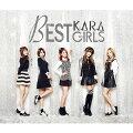 BEST GIRLS(初回限定盤A 2CD+2DVD+GOODS)