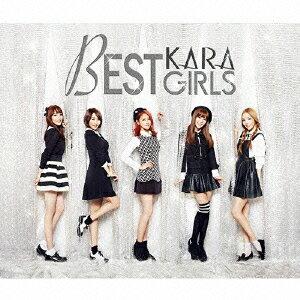 【送料無料】BEST GIRLS(初回限定盤A 2CD+2DVD+GOODS) [ KARA ]