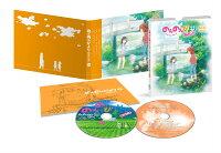 のんのんびより のんすとっぷ 第2巻【Blu-ray】