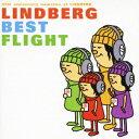 【楽天ブックスならいつでも送料無料】LINDBERG BEST FLIGHT(初回限定 2CD) [ LINDBERG ]