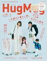 ハグマグ ドット Vol.29